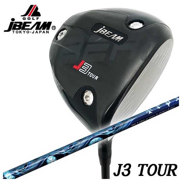 【特注カスタムクラブ TOUR】JBEAM(ジェイビーム)J3 TOUR ドライバー ドライバー TRPX(ティーアールピーエックス)Aura(アウラ) シャフト シャフト, monoHAUS by keyplace/モノハウス:4da712f5 --- sunward.msk.ru