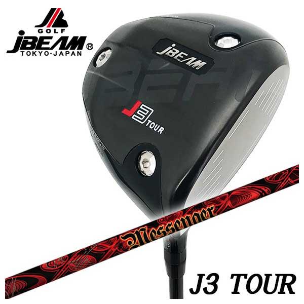 【特注カスタムクラブ】JBEAM(ジェイビーム)J3 TOUR シャフト ドライバー ドライバー TRPX(ティーアールピーエックス)NEW Messenger(ニューメッセンジャー) TOUR シャフト, 泉佐野市:cdd337fd --- sunward.msk.ru