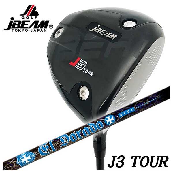 【特注カスタムクラブ】JBEAM(ジェイビーム)J3 TOUR ドライバー TRPX(ティーアールピーエックス)El Dorado(エルドラド) シャフト