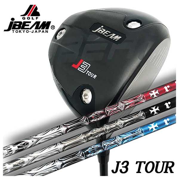【特注カスタムクラブ】JBEAM(ジェイビーム)J3 TOUR ドライバー TRPX(ティーアールピーエックス) T-SERIES(ティーシリーズ)シャフト