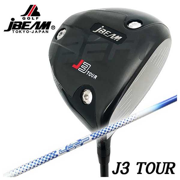 【特注カスタムクラブ】JBEAM(ジェイビーム)J3 TOUR ドライバー シンカグラファイトLOOPプロトタイプBWシャフト