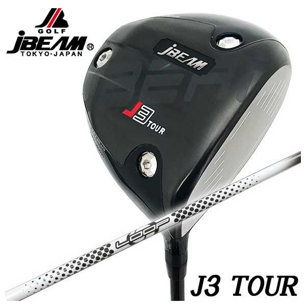 【特注カスタムクラブ】JBEAM(ジェイビーム)J3 TOUR ドライバー シンカグラファイトLOOPプロトタイプHDシャフト