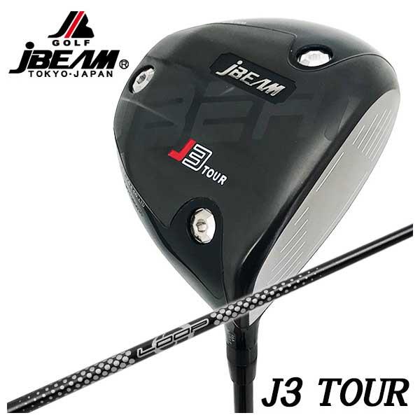 【特注カスタムクラブ】JBEAM(ジェイビーム)J3 TOUR ドライバー シンカグラファイトLOOPプロトタイプCLシャフト, 塩江町:4c1c7ead --- sunward.msk.ru