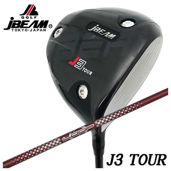 【特注カスタムクラブ】JBEAM(ジェイビーム)J3 TOUR ドライバー シンカグラファイトLOOPプロトタイプ LXシャフト