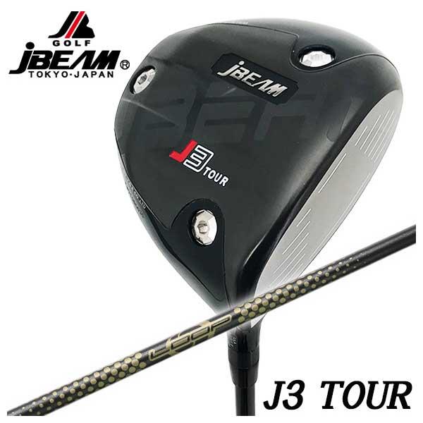【特注カスタムクラブ】JBEAM(ジェイビーム)J3 TOUR ドライバー シンカグラファイトLOOPプロトタイプIPシャフト