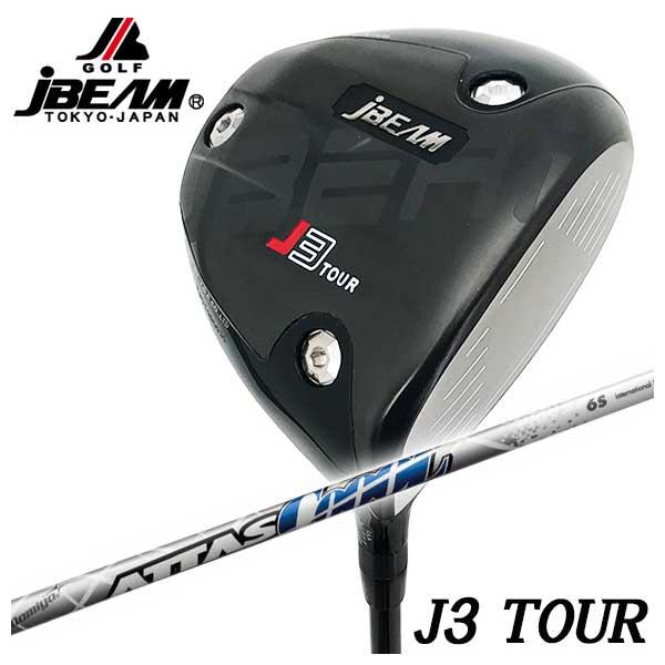 【特注カスタムクラブ】JBEAM(ジェイビーム)J3 TOUR ドライバー USTマミヤアッタスクール シャフト