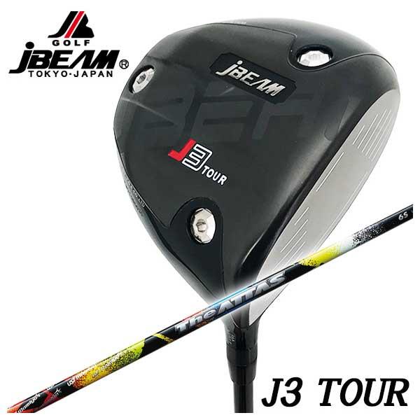 【特注カスタムクラブ】JBEAM(ジェイビーム)J3 TOUR ドライバー USTマミヤThe ATTAS ジアッタス(10代目) シャフト