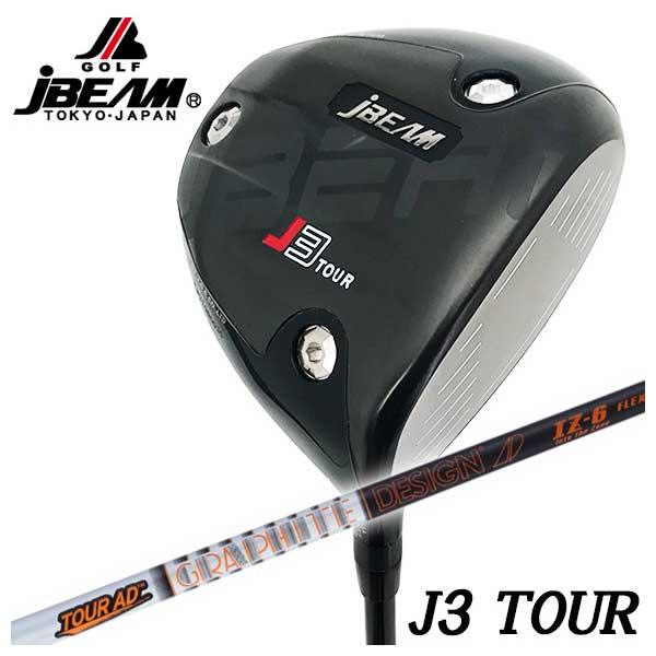【特注カスタムクラブ】JBEAM(ジェイビーム)J3 TOUR ドライバー グラファイトデザインTour-AD IZシャフト