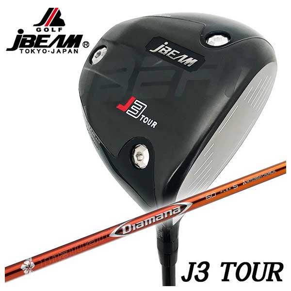 【特注カスタムクラブ】JBEAM(ジェイビーム)J3 TOUR ドライバー 三菱ケミカルディアマナRF シャフト