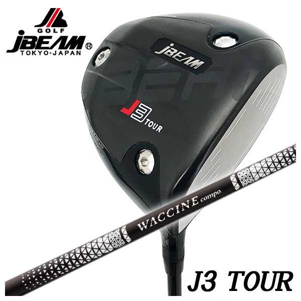 【特注カスタムクラブ】JBEAM(ジェイビーム)J3 TOUR ドライバー グラビティワクチンコンポGR450Vシャフト