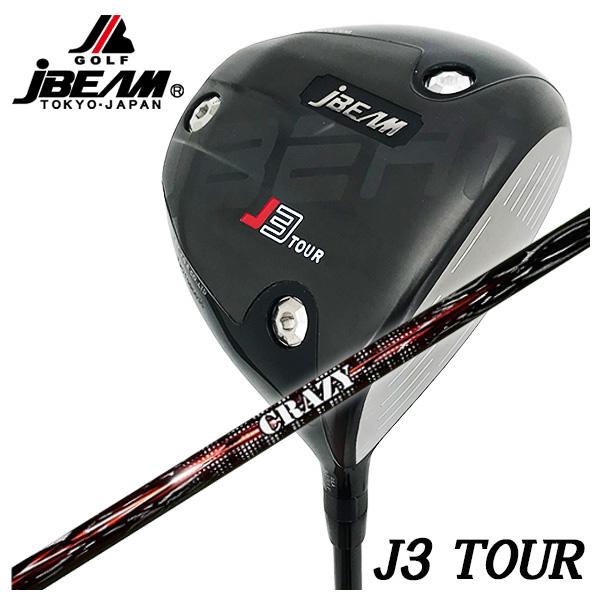 【特注カスタムクラブ】JBEAM(ジェイビーム)J3 TOUR ドライバークレイジー(CRAZY)シューター(Shooter)