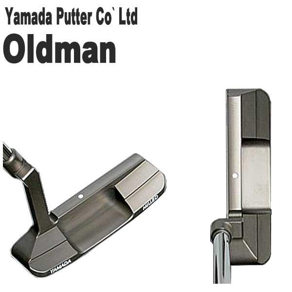 山田パター工房 マシンミルドシリーズ オールドマンパター Oldman
