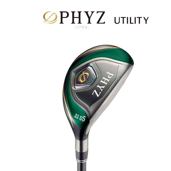 ブリヂストンゴルフ PHYZ 5(ファイズ)ユーティリティ PHYZオリジナルPZ-509Uシャフト