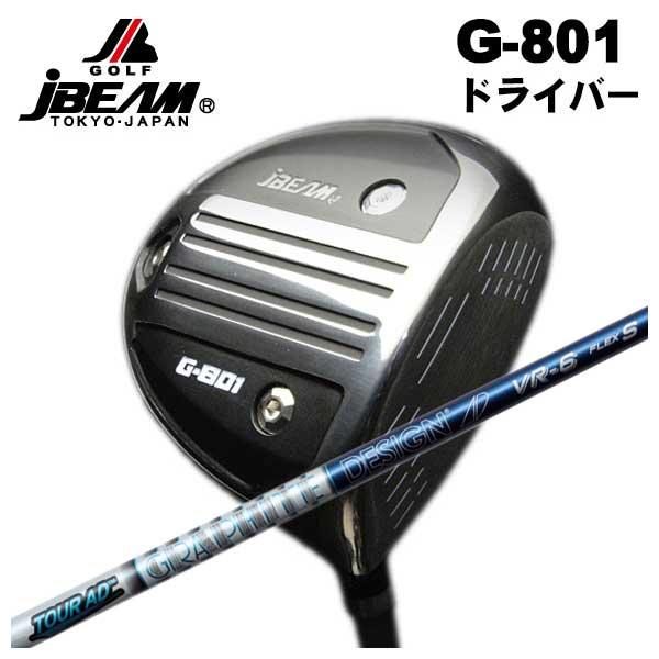 【特注カスタムクラブ】JBEAMG-801 ドライバーグラファイトデザインツアーAD VR シャフト
