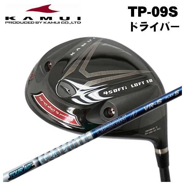【特注カスタムクラブ】KAMUI カムイTP-09S ドライバーグラファイトデザインツアーAD VR シャフト, えるおきなわ:5f8ab5d0 --- yuttari.jp