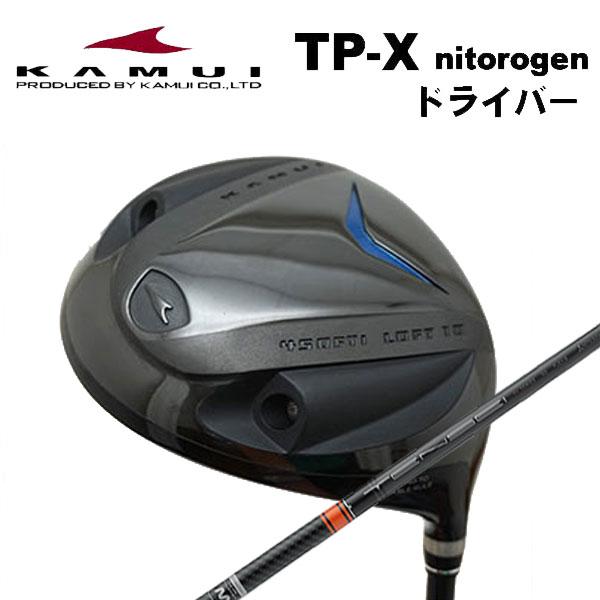 【特注カスタムクラブ】カムイ KamuiTP-X ドライバー三菱ケミカル TENSEI(テンセイ) CK Pro Orange シャフト