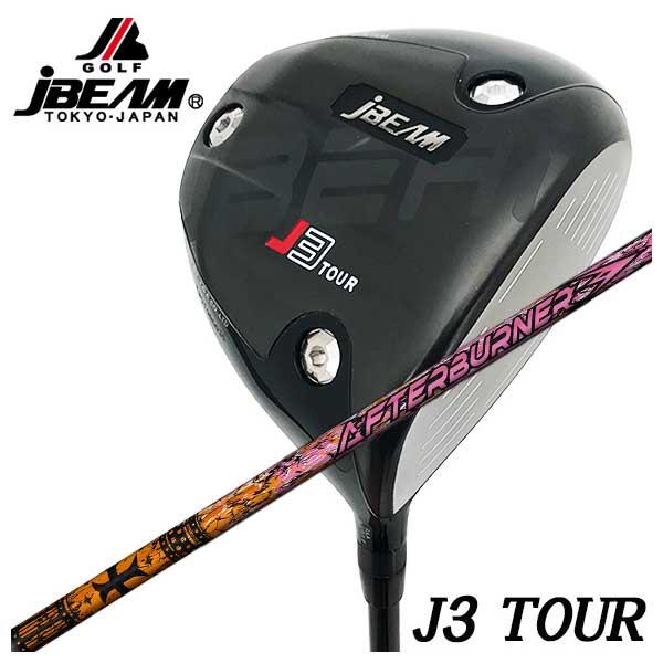【特注カスタムクラブ】JBEAM(ジェイビーム)J3 TOUR ドライバーTRPX(ティーアールピーエックス)アフターバーナー AFTERBURNER AB501