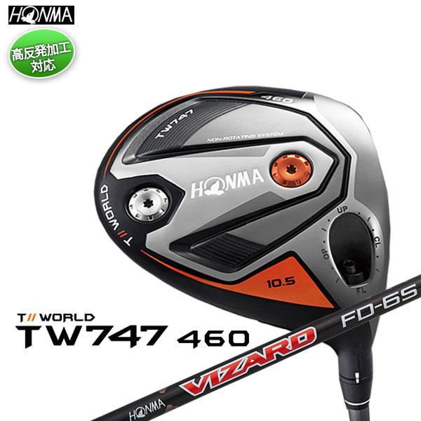 本間ゴルフ TOUR WORLD ツアーワールド TW747 460 ドライバー VIZARD FD シャフト 2019モデル【高反発加工対応】