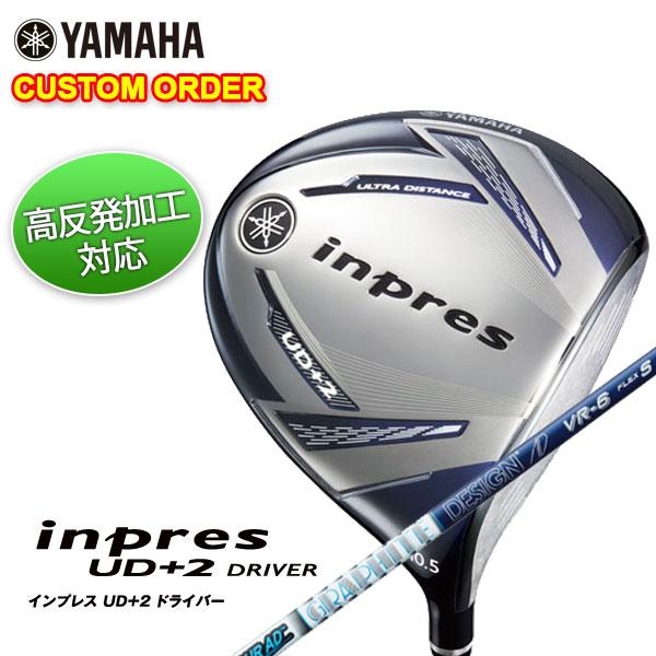 【特注カスタムクラブ】ヤマハ YAMAHA2019年モデルインプレスUD+2ドライバーグラファイトデザイン Tour-AD VRシャフト