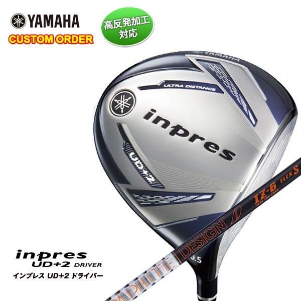 【特注カスタムクラブ】ヤマハ YAMAHA2019年モデルインプレスUD+2ドライバーグラファイトデザイン Tour-AD IZシャフト
