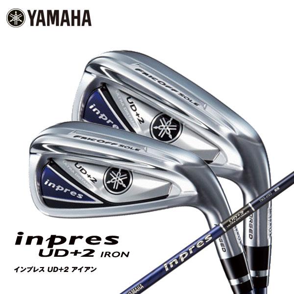 ヤマハ YAMAHA2019年モデルインプレスUD+2アイアンオリジナルカーボンMX-519iシャフト