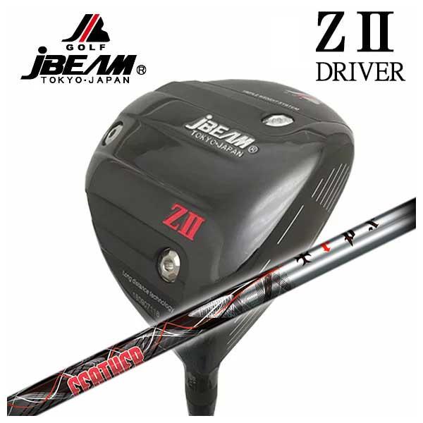 【特注カスタムクラブ】JBEAM ジェイビームZ2 ゼッツー ドライバーTRPX(ティーアールピーエックス)Feather(フェザー) シャフト