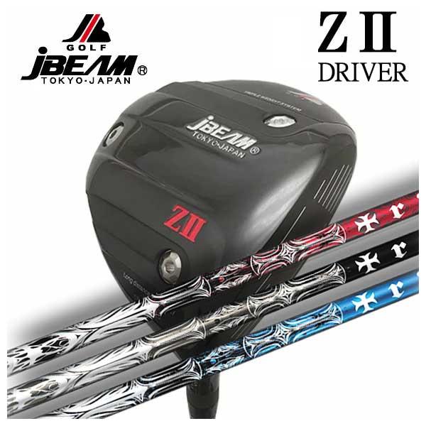 【特注カスタムクラブ】JBEAM ジェイビームZ2 ゼッツー ドライバーTRPX(ティーアールピーエックス) T-SERIES(ティーシリーズ)シャフト