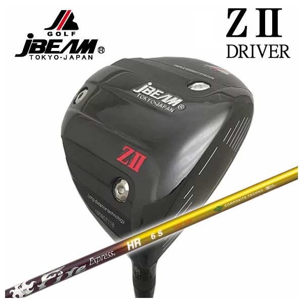【特注カスタムクラブ】JBEAM ジェイビームZ2 ゼッツー ドライバーコンポジットテクノファイアーエクスプレスHRシャフト