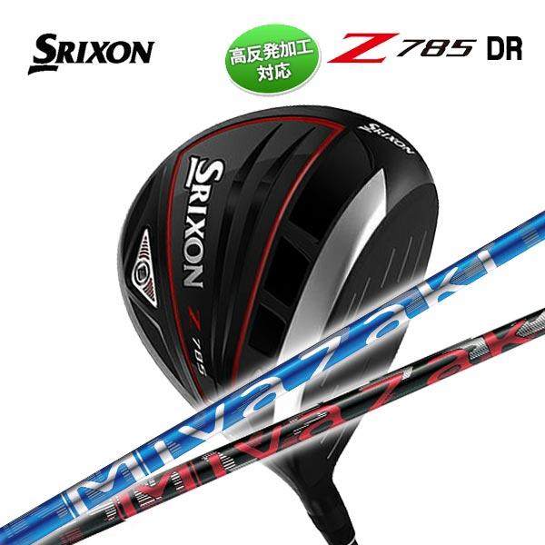 スリクソン Z785 ドライバーMiyazaki Mahana カーボンシャフトあす楽