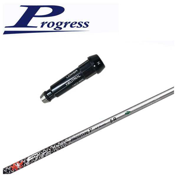 プログレスBB4ドライバー対応商品 トラスト 人気 おすすめ BB4用スリーブ付シャフトコンポジットテクノ ファイアーエクスプレスPROTOTYPE V シャフト ファイブ -フルスロットル-