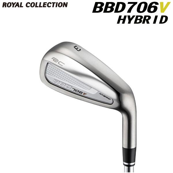 【送料無料・大特価】ロイヤルコレクション BBD706V ハイブリットアイアン GS95シャフト