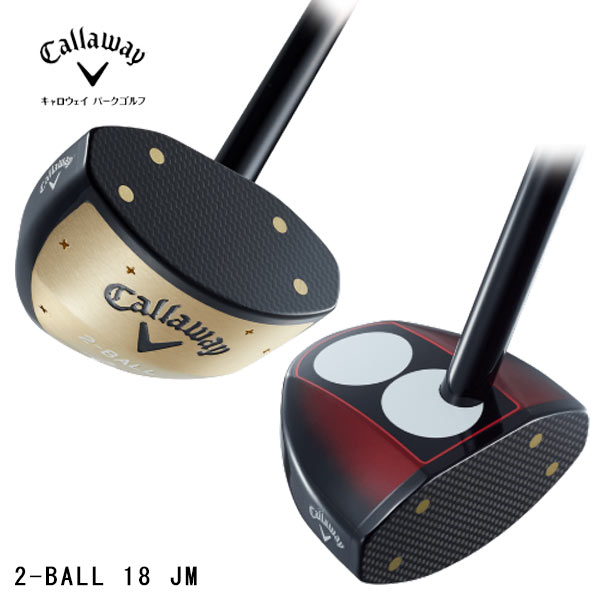 キャロウェイ (Callaway)パークゴルフ2-ボール 18 JM2-BALL 18 JM