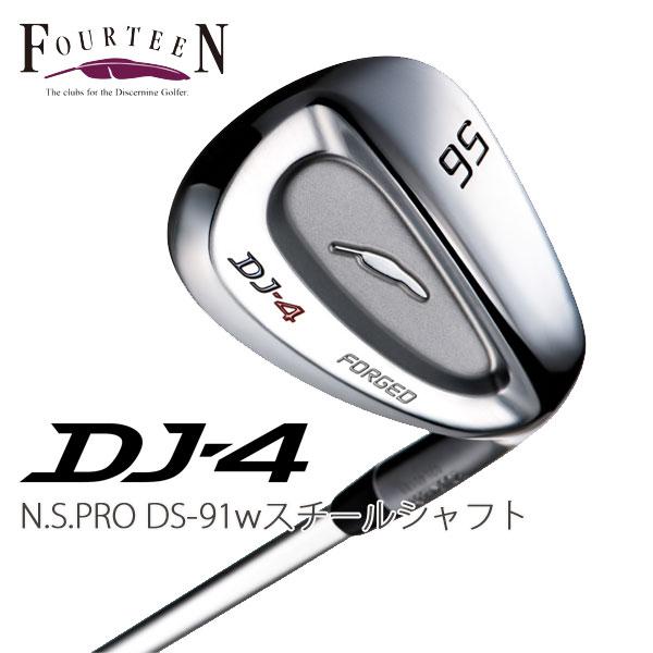フォーティーン(FOURTEEN) DJ-4ウェッジN.S.PRO DS-91Wシャフト
