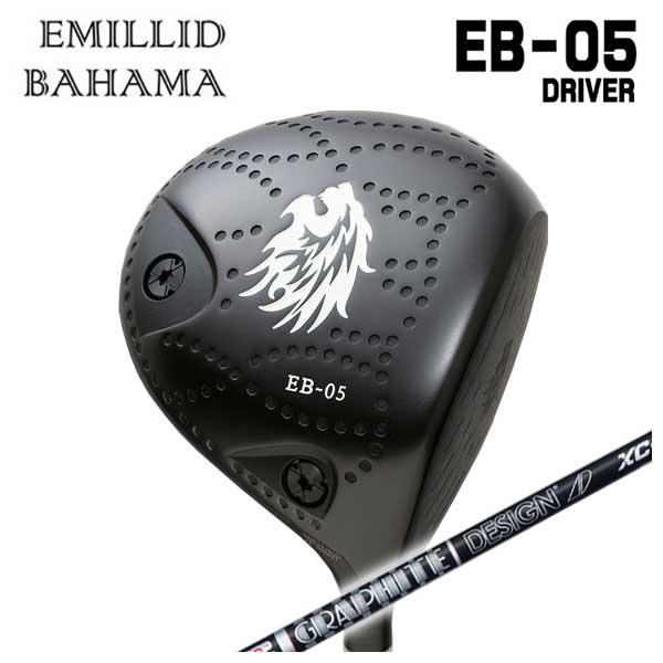 【特注カスタムクラブ】エミリッドバハマ EB-05 ドライバーグラファイトデザイン Tour-AD XCシャフト