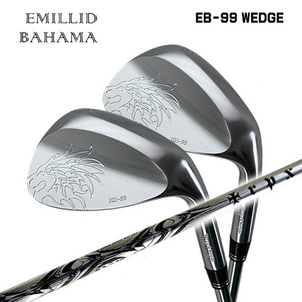 【特注カスタムクラブ】エミリッドバハマ EB-99 ウェッジTRPX-Iron シャフト