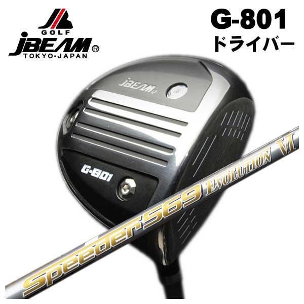 【特注カスタムクラブ】JBEAMGALPHA ジーアルファ ドライバー藤倉 フジクラスピーダーエボリューション6 シャフト