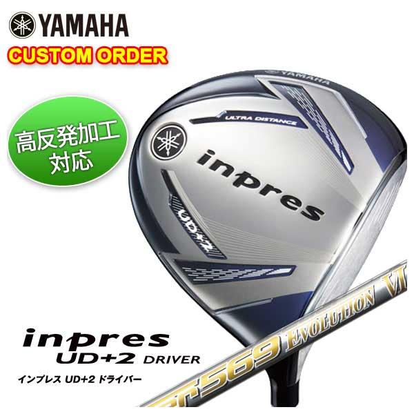 【特注カスタムクラブ】ヤマハ YAMAHA2019年モデルインプレスUD+2ドライバーフジクラ スピーダーエボリューション6シャフト