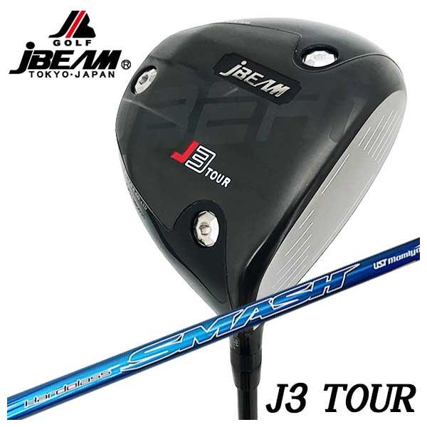 【特注カスタムクラブ】JBEAM(ジェイビーム)J3 TOUR ドライバー USTマミヤ ハドラススマッシュ シャフト
