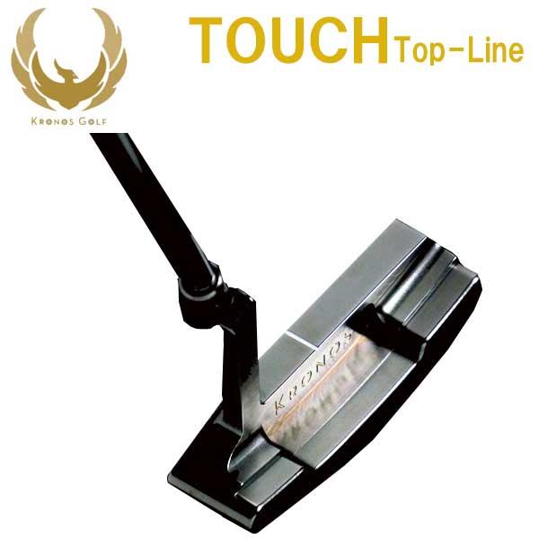 クロノスゴルフ タッチ クロノスゴルフ トップライン タッチ パター KRONOS GOLF GOLF TOUCH Top-Line, コウヅシマムラ:5199be4a --- officewill.xsrv.jp