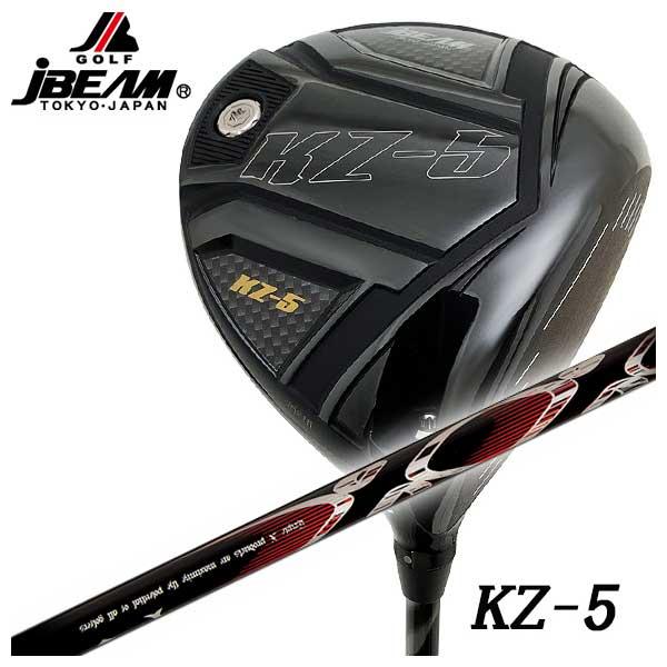 【特注カスタムクラブ】JBEAM(Jビーム)KZ-5 ドライバーTRPX(ティーアールピーエックス)X-LINE Xライン シャフト