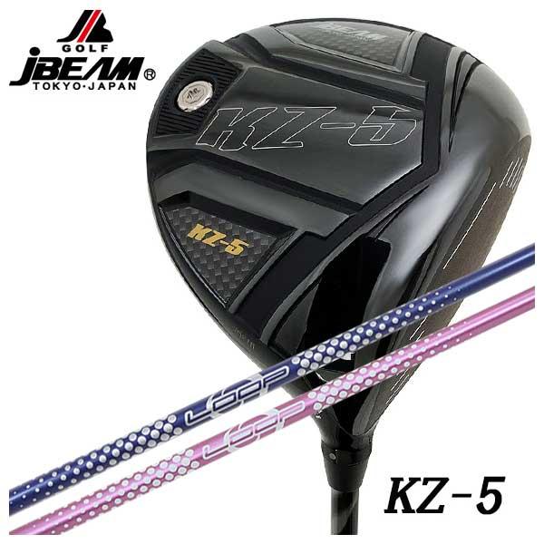 【特注カスタムクラブ】JBEAM(Jビーム)KZ-5 ドライバーシンカグラファイトLOOP バブルライト BL シャフト