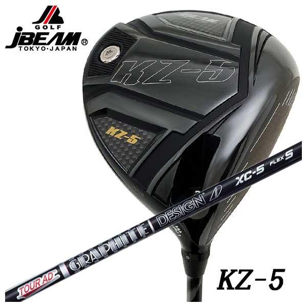 【特注カスタムクラブ】JBEAM(Jビーム)KZ-5 ドライバーグラファイトデザインツアーAD XC シャフト