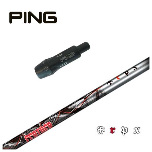ピン PING スリーブ付き シャフトTRPX(ティーアールピーエックス)Feather(フェザー) ドライバー用