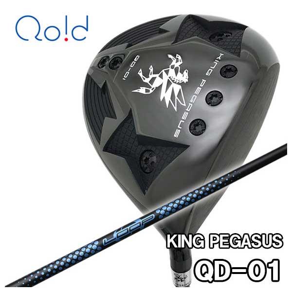 【特注カスタムクラブ】クオイドゴルフ Qoid-golfキングペガサス KING PEGASUSQD-01 ドライバーシンカグラファイトLOOP プロトタイプ JJ シャフト