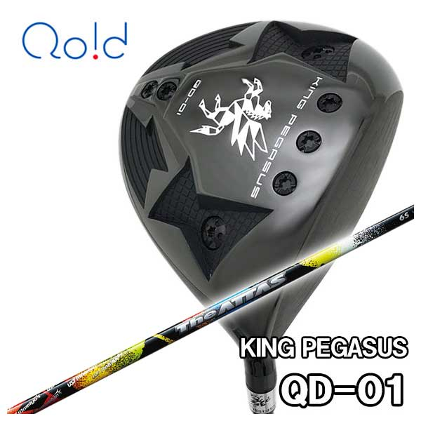 【特注カスタムクラブ】クオイドゴルフ Qoid-golfキングペガサス KING PEGASUSQD-01 ドライバーUSTマミヤThe ATTAS ジアッタス(10代目) シャフト