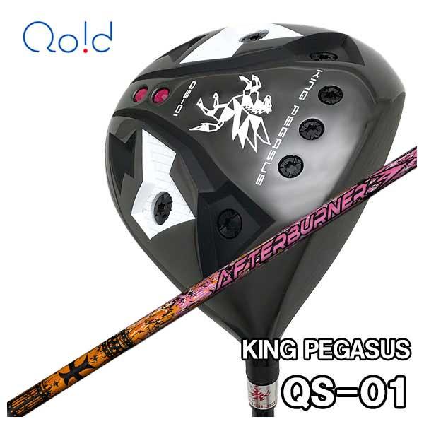 【特注カスタムクラブ】クオイドゴルフ Qoid-golfキングペガサス KING PEGASUSQS-01 ドライバーTRPX(ティーアールピーエックス)アフターバーナー AFTERBURNER AB501