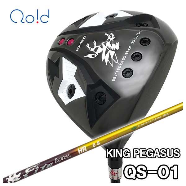 【特注カスタムクラブ】クオイドゴルフ Qoid-golfキングペガサス KING PEGASUSQS-01 ドライバーコンポジットテクノファイアーエクスプレスHRシャフト