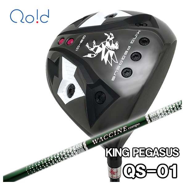 【特注カスタムクラブ】クオイドゴルフ Qoid-golfキングペガサス KING PEGASUSQS-01 ドライバーグラビティワクチンコンポGR350シャフト