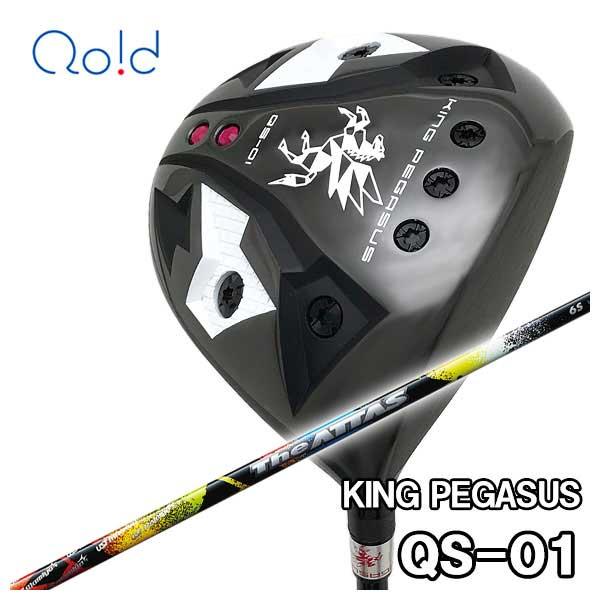 【特注カスタムクラブ】クオイドゴルフ Qoid-golfキングペガサス KING PEGASUSQS-01 ドライバーUSTマミヤThe ATTAS ジアッタス(10代目) シャフト