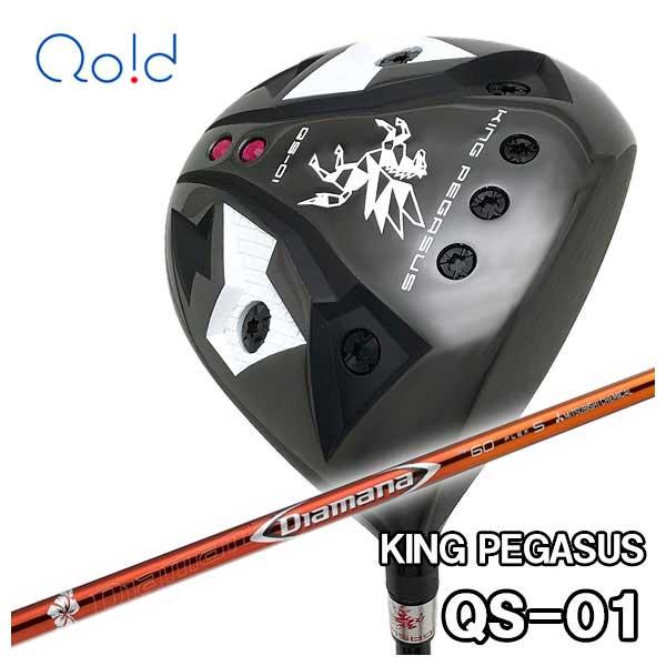【特注カスタムクラブ】クオイドゴルフ Qoid-golfキングペガサス KING PEGASUSQS-01 ドライバー三菱ケミカルディアマナRF シャフト